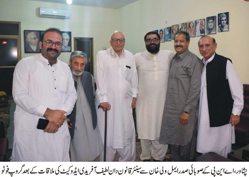 Latif-Afridi-with-Aimal-Wali-Khan-e1595078551147.jpg