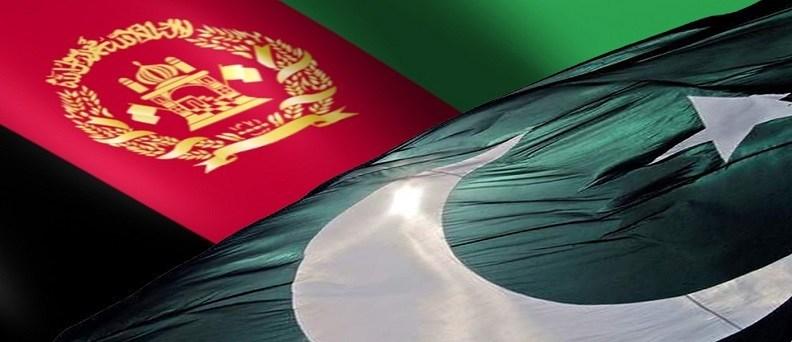 afghan-studies-center-kabul-islamabad.jpg