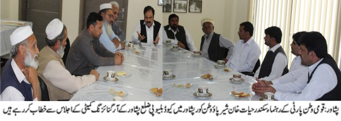 Picture-of-Sikandar-Sherpao-17-4-2019-e1555504387168.jpg